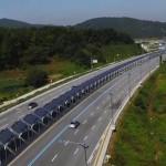 A ciclovia de 32 quilômetros que produz energia solar de ponta a ponta