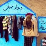 Iranianos criam Muros da Gentileza nas ruas para doar objetos aos sem-teto do país