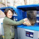 Coreia do Sul passa a cobrar moradores por quilo de lixo orgânico descartado